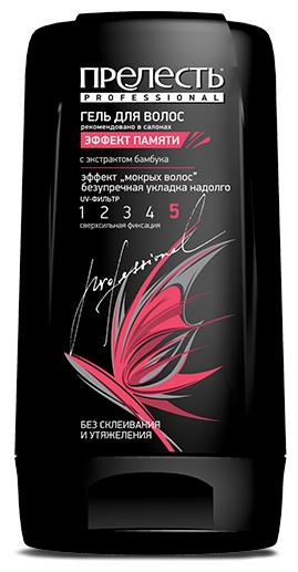Прелесть Professional Эффект Памяти гель для укладки с эффектом мокрых волос