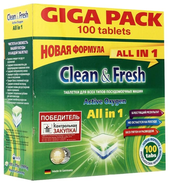 Clean & Fresh All in 1 таблетки