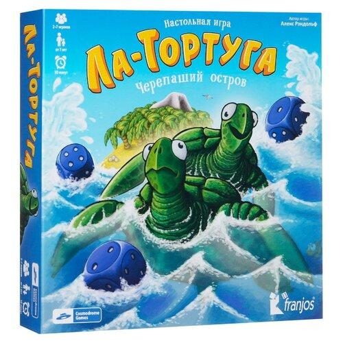 цена на Настольная игра Cosmodrome Games Ла-Тортуга