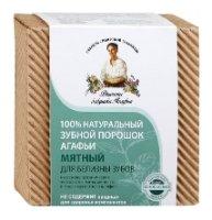 Зубной порошок Рецепты бабушки Агафьи Мятный