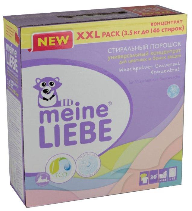 Стиральный порошок Meine Liebe Универсальный — цены на Яндекс.Маркете