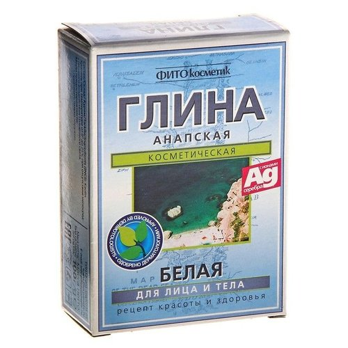 Fito косметик глина белая Анапская, 100 г р косметик подольск