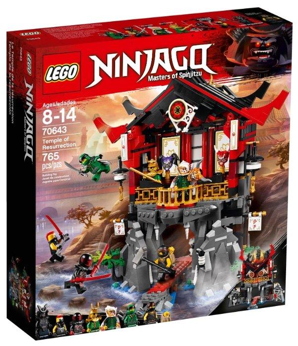 Конструктор LEGO Ninjago 70643 Храм воскресения