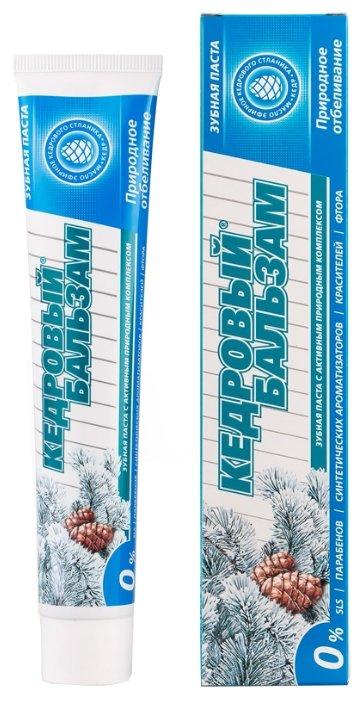Зубная паста Modum Кедровый бальзам Природное отбеливание