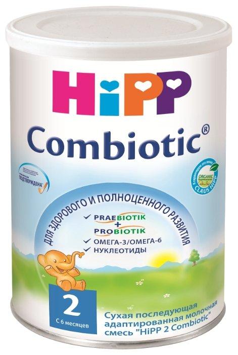 Смесь HiPP 2 Combiotic (с 6 месяцев) 800 г