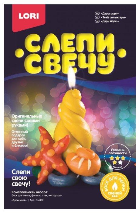 """LORI Слепи свечу """"Дары моря"""" Св-002"""