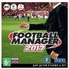Sega Football Manager 2017