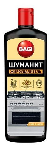 Концентрированное средство Шуманит жироудалитель Bagi