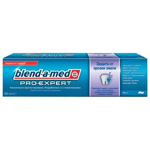 Зубная паста Blend-a-med Pro-Expert Защита от Эрозии Эмали Мята 100 млЗубная паста<br>