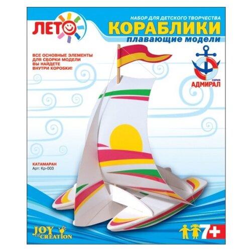 Купить Сборная модель LORI Катамаран (Кр-003), Сборные модели