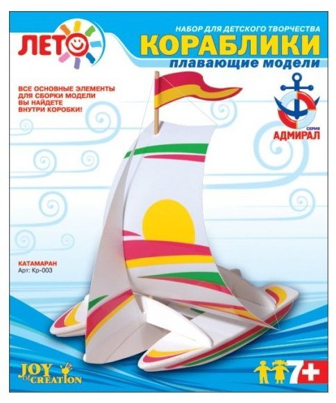 Сборная модель LORI Катамаран (Кр-003),,