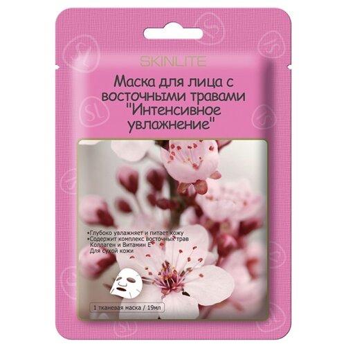 Skinlite маска для лица с восточными травами Интенсивное увлажнение, 19 мл пластыри для лица skinlite skinlite sk009lwboaw3