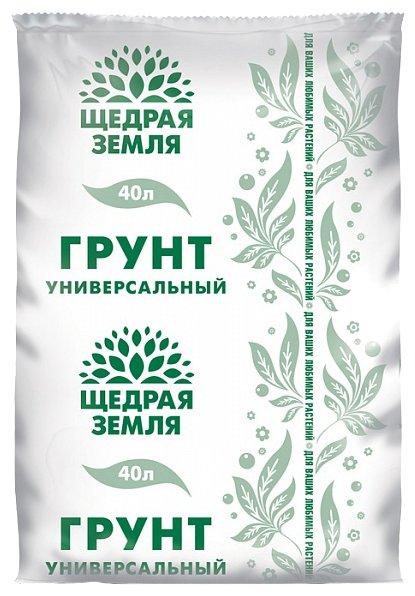 Грунт Щедрая Земля универсальный 40 л. — купить по выгодной цене на Яндекс.Маркете
