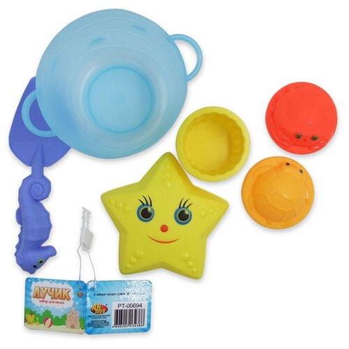 Купить Набор ABtoys PT-00694 голубой/желтый/красный, Наборы в песочницу