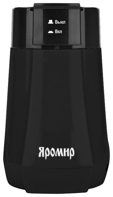 Яромир ЯР-501