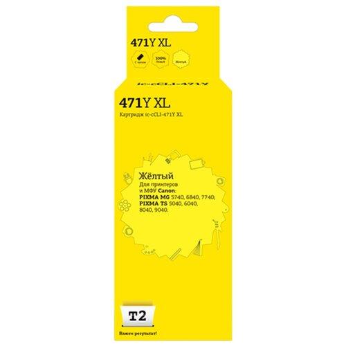 Фото - Картридж T2 IC-CCLI-471Y XL, совместимый картридж t2 ic ccl446xl многоцветный [cl 446 xl]