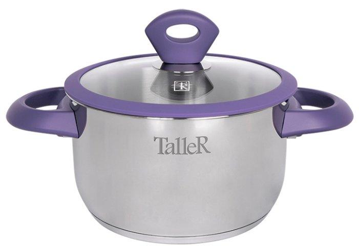 Кастрюля TalleR TR-7302, 2,5 л