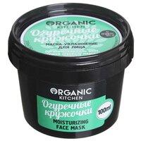 Organic Shop маска Organic Kitchen Огуречные кружочки увлажняющая 100 мл 1 шт. банка