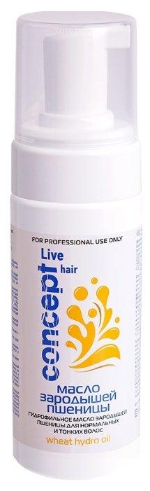 Concept Live Hair Гидрофильное масло зародышей пшеницы для нормальных и тонких волос для волос и кожи головы