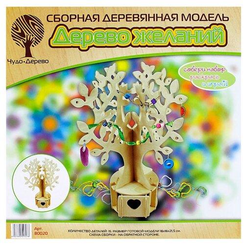 Купить Сборная модель Чудо-Дерево Дерево желаний (80020), Сборные модели
