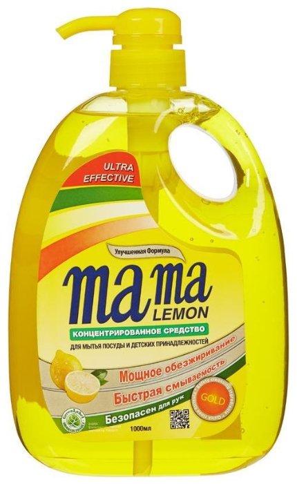 Mama Lemon Жидкость для мытья посуды Lemon gold