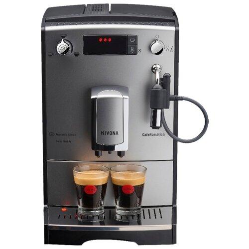 цена на Кофемашина Nivona CafeRomatica 530 серый