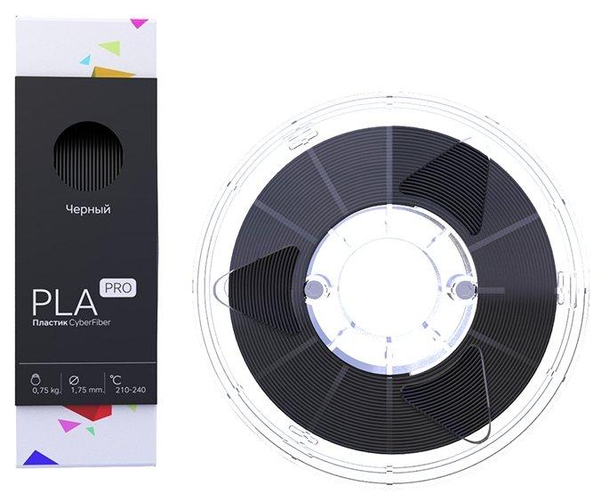 PLA PRO пруток Cyberon 1.75 мм чёрный 0.75 кг фото 1