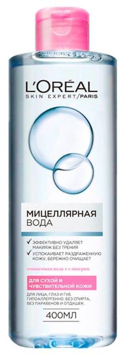 Очищающая Мицеллярная Вода 2 в 1