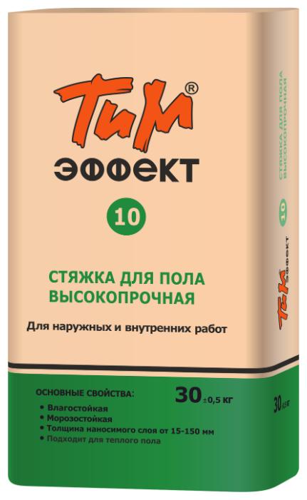 Базовая смесь ТиМ №10 Эффект