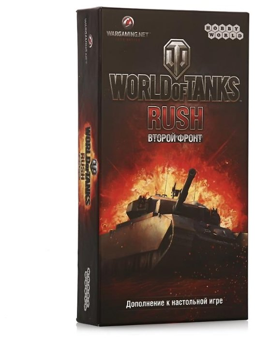 Настольная игра HOBBY WORLD World of Tanks: Rush. Второй Фронт (1-е рус. изд.)