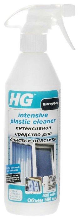 Чистящее средство HG для пластика, моющихся обоев и окрашенных стен, 0.5 л, спрей