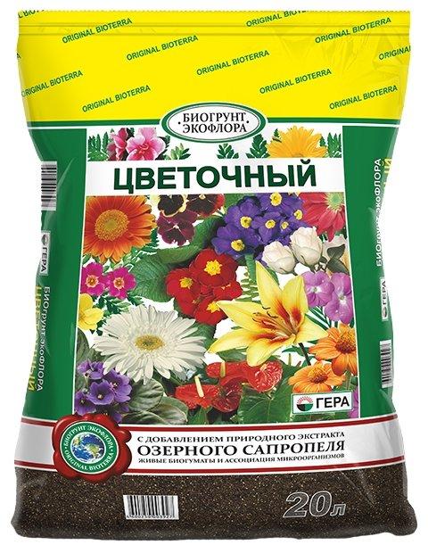 Биогрунт Гера цветочный 20 л.
