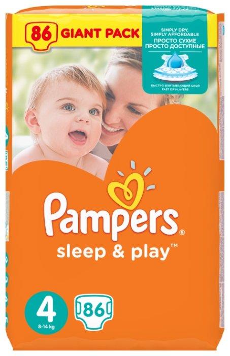 Pampers подгузники Sleep&Play 4 (8-14 кг) 86 шт.