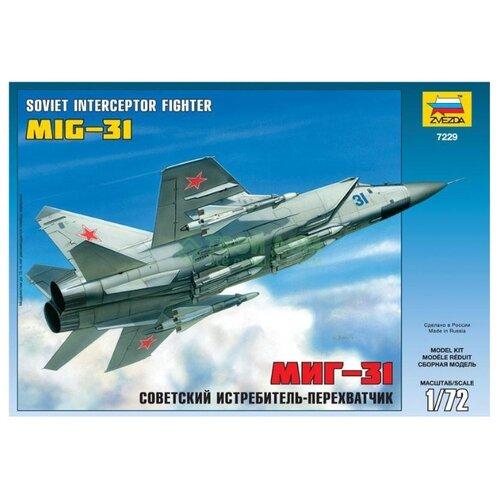 Купить Сборная модель ZVEZDA Советский истребитель-перехватчик МиГ-31 (7229) 1:72, Сборные модели