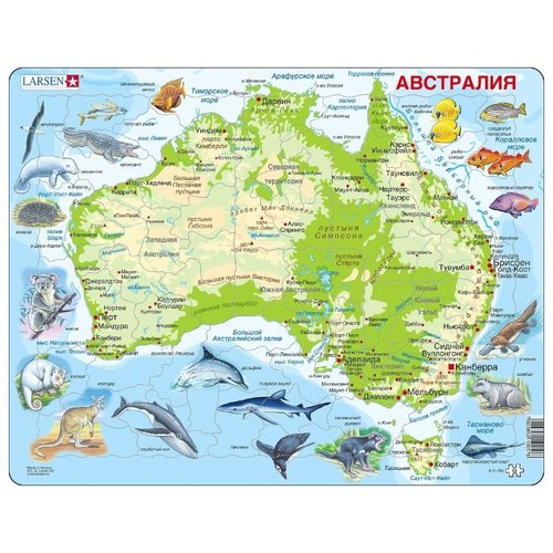 Купить Рамка-вкладыш Larsen Австралия (A31), 65 дет., Пазлы