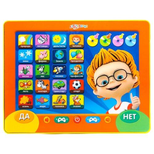 Планшет Азбукварик Всё обо всём оранжевый/желтый планшет