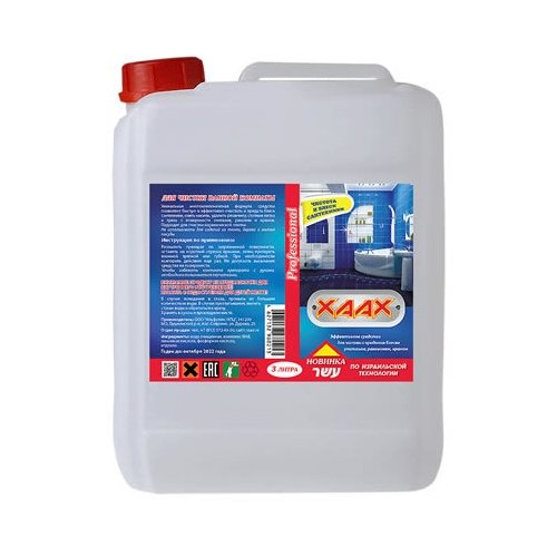 XAAX спрей для чистки ванной комнаты 3 л