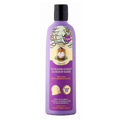 Рецепты бабушки Агафьи бальзам-баня Можжевеловый против выпадения волос, 280 млОполаскиватели<br>