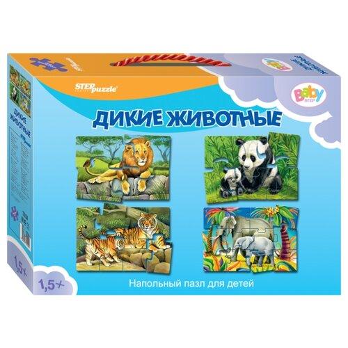 Набор пазлов Step puzzle Baby Step Дикие животные (70104) step puzzle пазл для малышей дикие животные 4 в 1