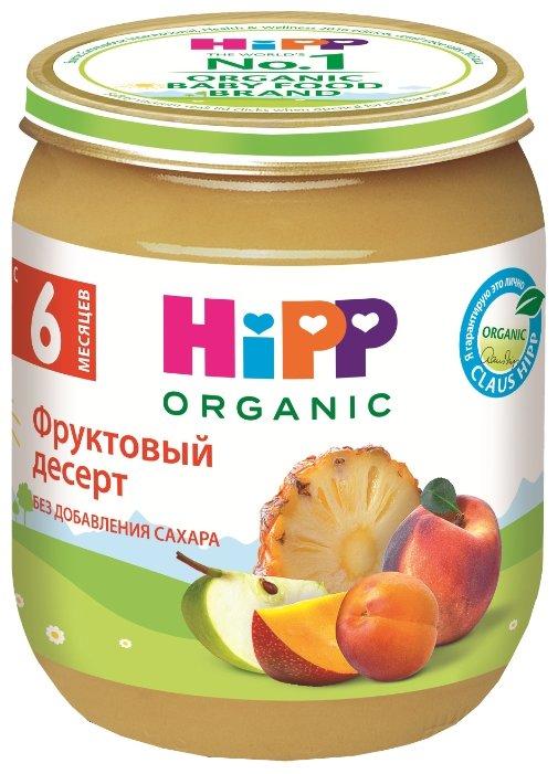 Пюре HiPP фруктовый десерт (с 6 месяцев) 125 г, 1 шт