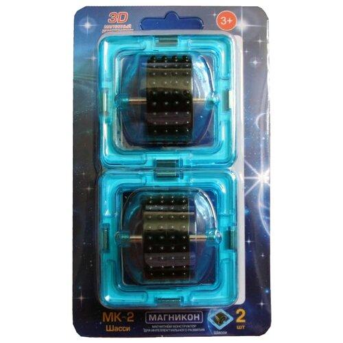 Купить Магнитный конструктор Магникон Набор элементов МК-2-К1 Шасси, Конструкторы