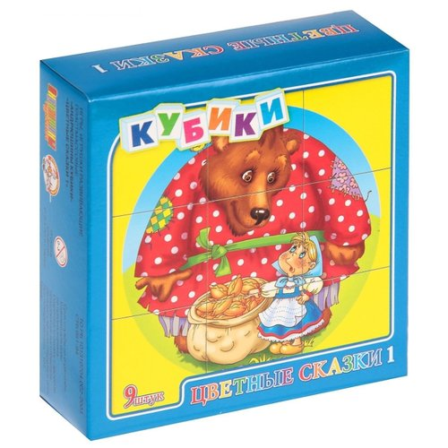Кубики-пазлы Десятое королевство Цветные сказки-1 00679