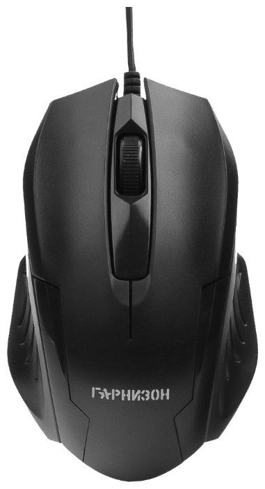 Мышь Гарнизон GM-110 Black USB
