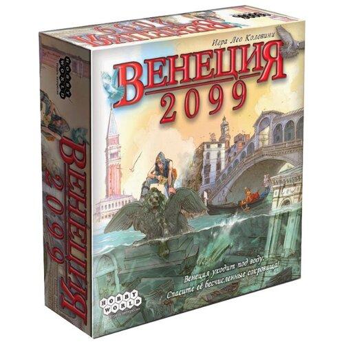 Настольная игра HOBBY WORLD Венеция 2099Настольные игры<br>