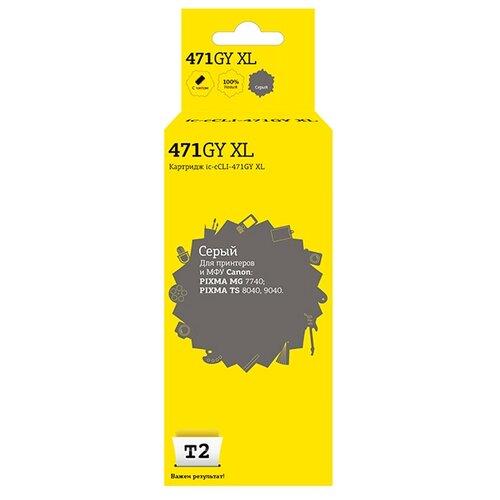 Фото - Картридж T2 IC-CCLI-471GY XL, совместимый картридж t2 ic hf6v19a совместимый