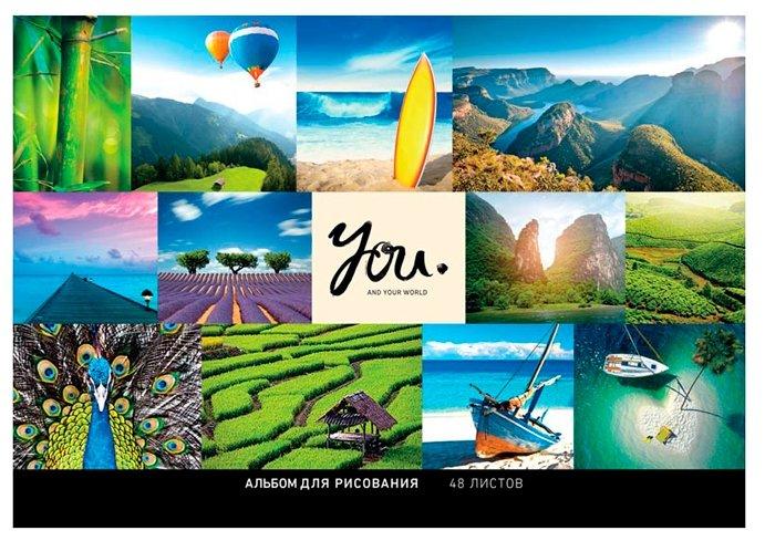 Альбом для рисования ArtSpace Стиль. Твой мир 29.7 х 21 см (A4), 100 г/м², 48 л.