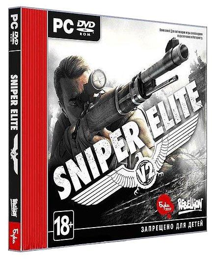Rebellion Sniper Elite V2