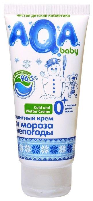 AQA baby Детский защитный крем от мороза и непогоды