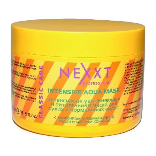 Купить NEXXT Classic care Интенсивная увлажняющая и питательная маска для сухих и нормальных волос, 500 мл