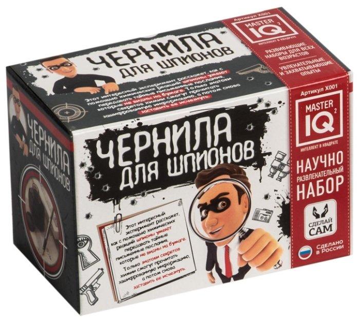 Игровой набор Master IQ² Чернила для шпионов Х001